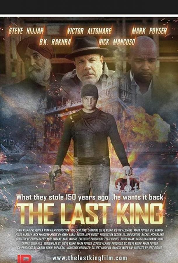 Последний из царей / The Last King (2012)