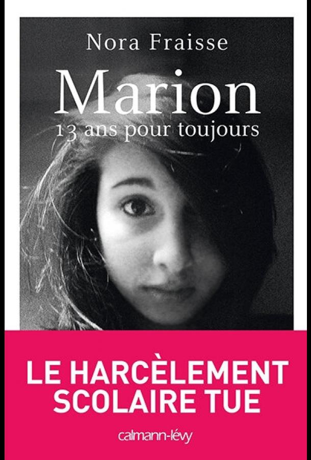 Марион: Мне всегда 13 / Marion, 13 ans pour toujours (2016)