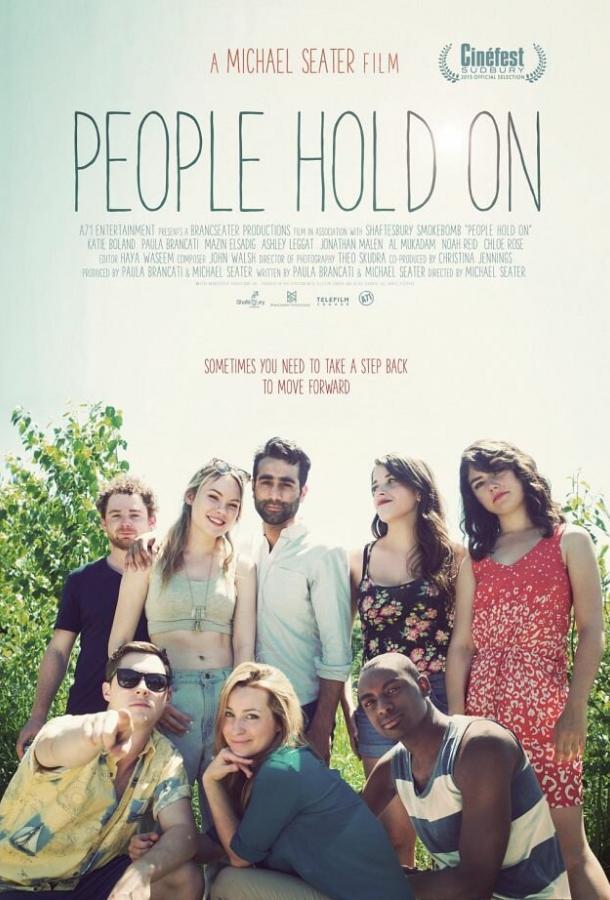 Все будет хорошо / People Hold On (2015)