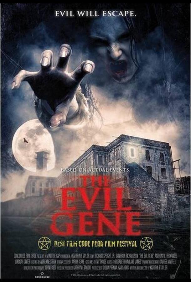 Порочный ген / The Evil Gene (2015)
