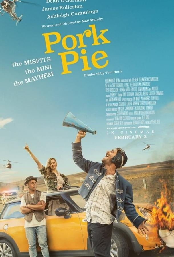 Поркпай / Pork Pie (2017)