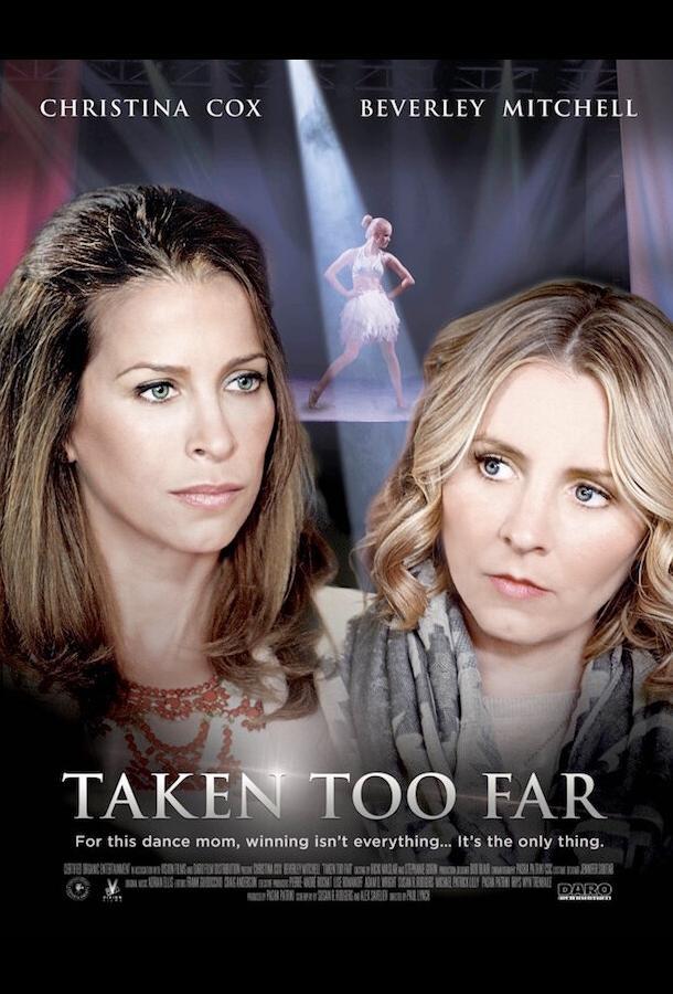 Все ради победы / Taken Too Far (2016)
