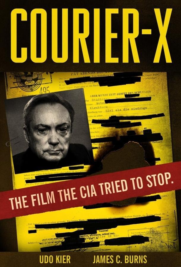 Курьер Икс / Courier X