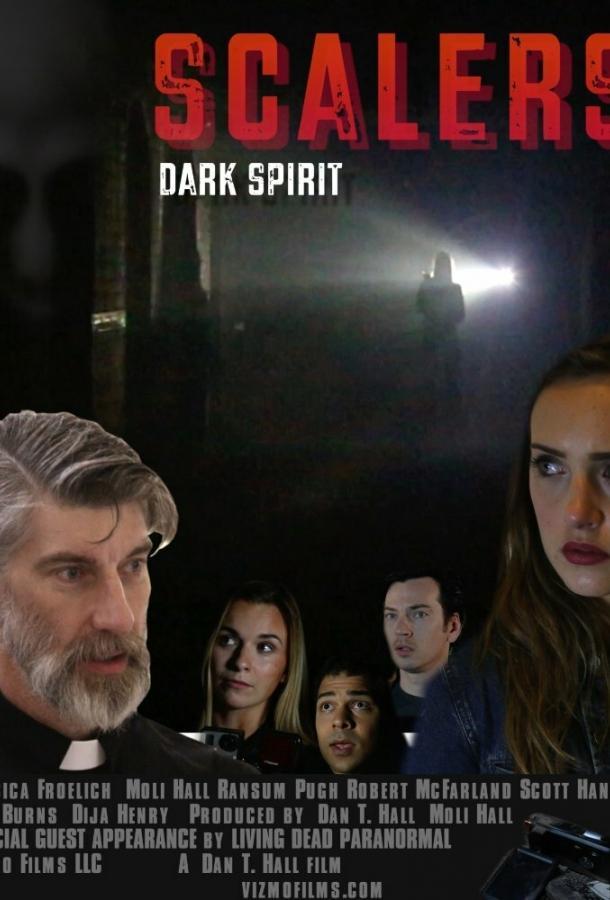 Темный дух / Scaler, Dark Spirit (2016)