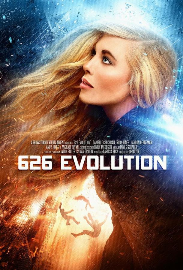Эволюция 626-й / 626 Evolution (2017)