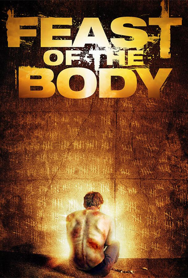 Торжество плоти / Feast of the Body (2016)