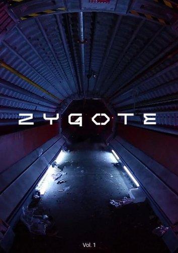 Зигота / Zygote (2017)