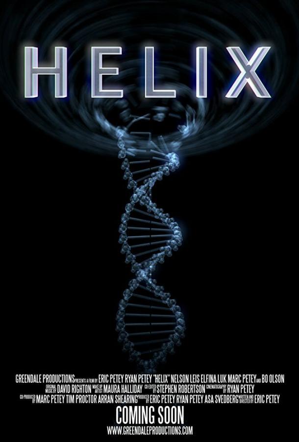 Спираль / Helix (2015)