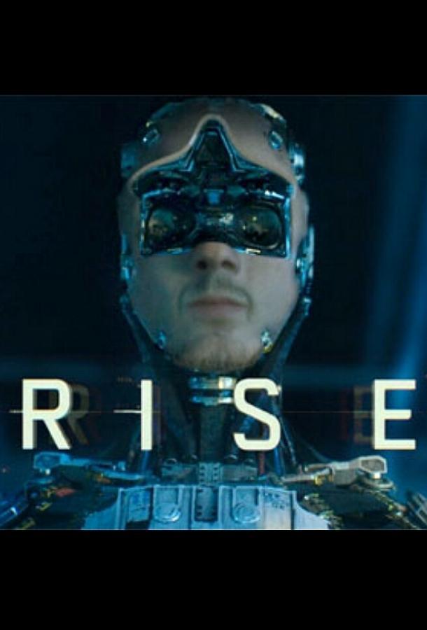 Рост / Rise (2016)