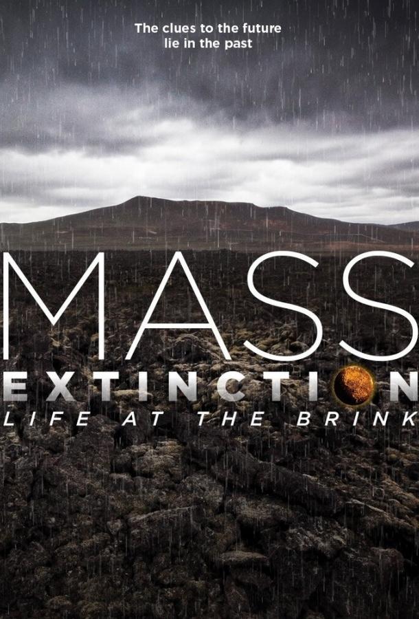 Планета на грани исчезновения / Mass Extinction: Life at the Brink (2014)