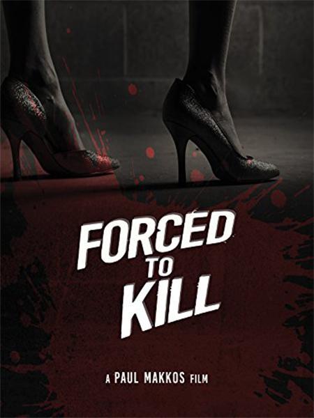 Вынужденное убийство / Forced to Kill (2016)