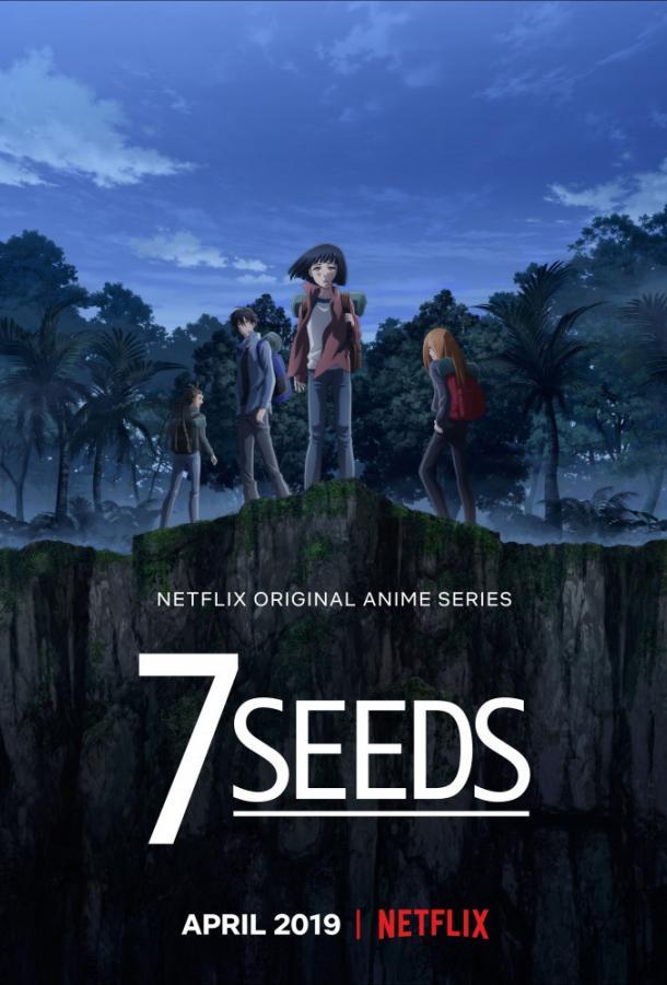 Cмотреть 7 семян онлайн на Хдрезка качестве 720p