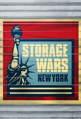 Хватай не глядя: Нью-Йорк