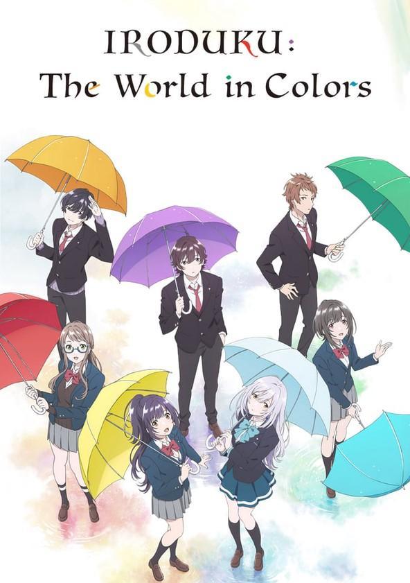 Из завтрашнего дня разноцветного мира