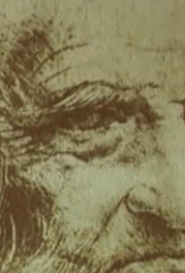 Улыбка Леонардо да Винчи