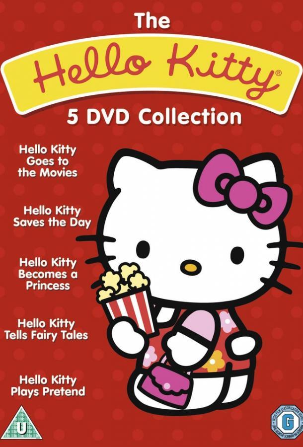 Hello English вместе с Hello Kitty \ Учим английский вместе с Китти