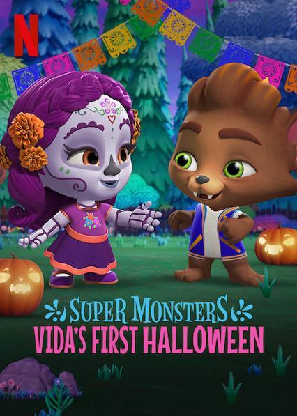 Супер монстры: первый Хэллоуин Виды