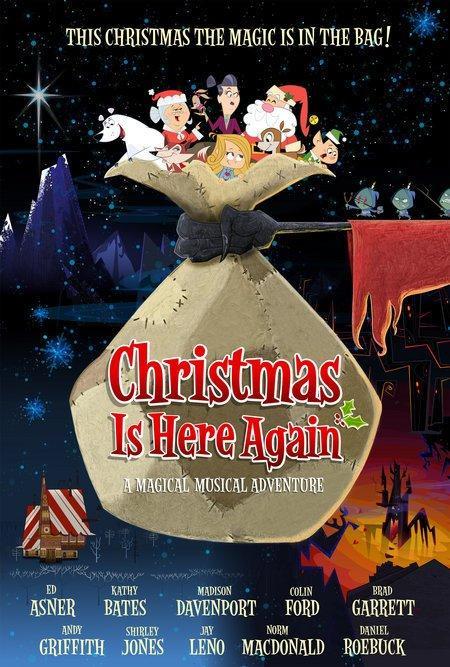 Рождество снова здесь