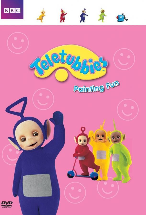 Телепузики