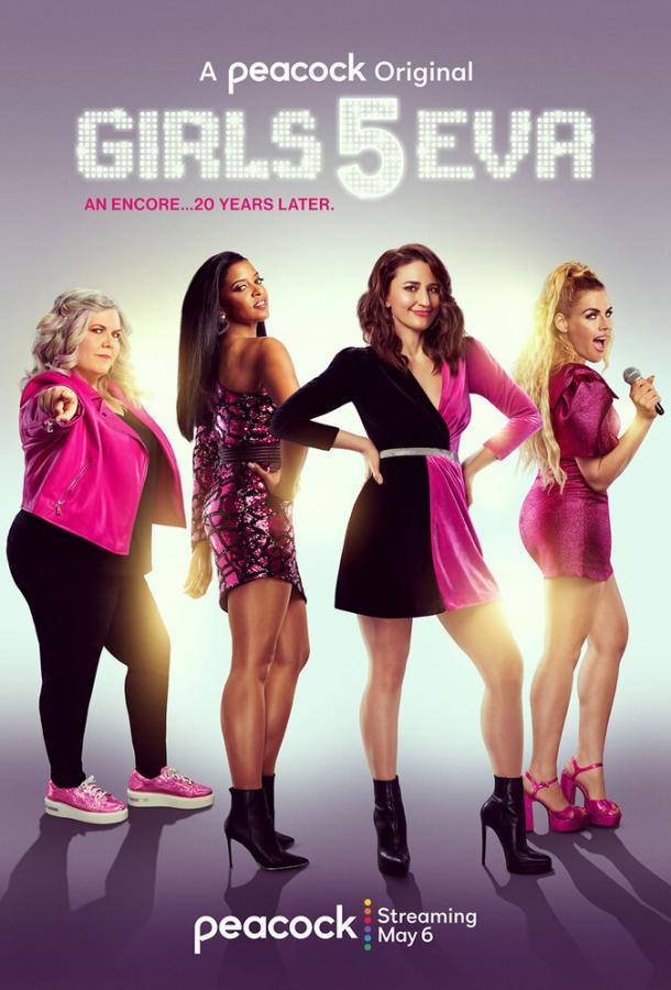 Cмотреть Girls5eva онлайн на Хдрезка качестве 720p