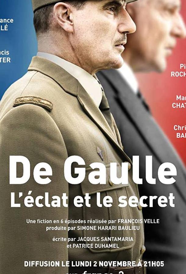 Cмотреть Де Голль: история и судьба онлайн на Хдрезка качестве 720p