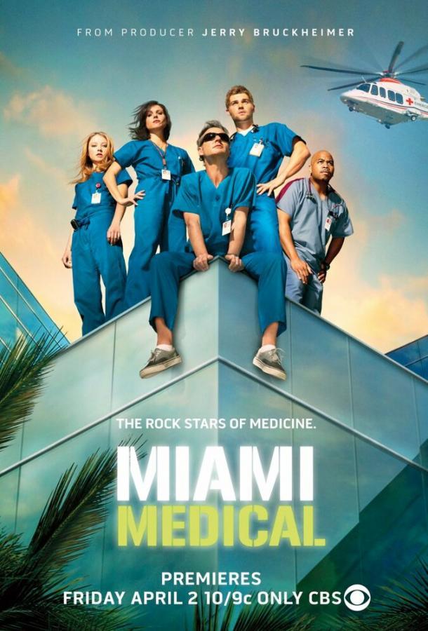 Cмотреть Медицинское Майами онлайн на Хдрезка качестве 720p