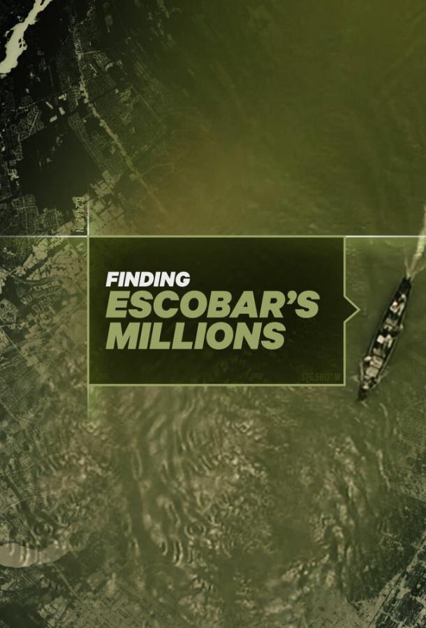 Cмотреть Миллионы Пабло Эскобара онлайн на Хдрезка качестве 720p