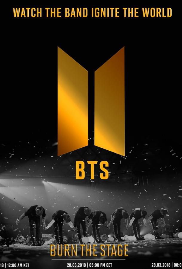 Cмотреть Зажги на сцене / BTS: Выжги сцену онлайн на Хдрезка качестве 720p