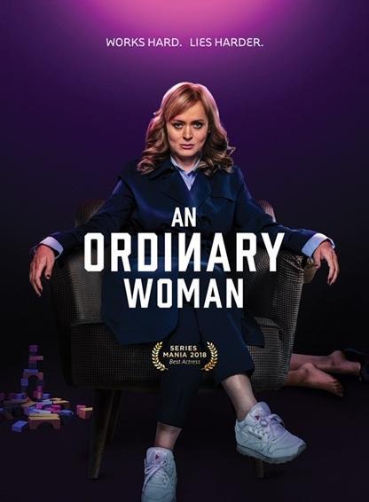 Обычная женщина. Нерассказанная история